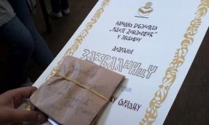 nagrade_konkurs