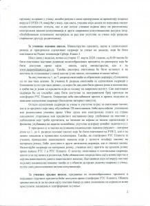 Obavestenje za roditelje_nastava na daljinu-2-page-001